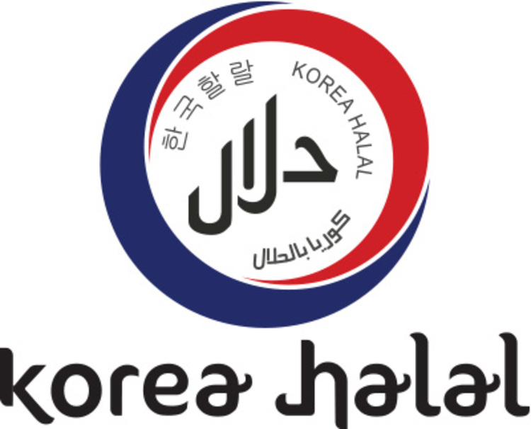 KHA, a newly recognized Korean halal certification agency, to help Korean companies