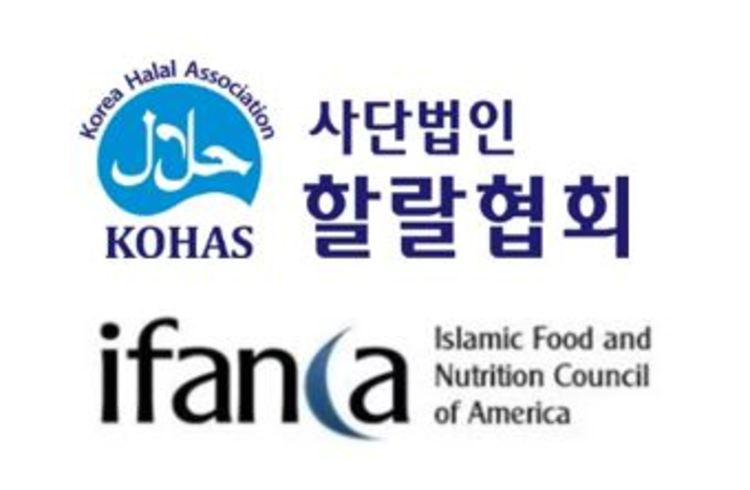 A Korean halal body signed with IFANCA on two logo system